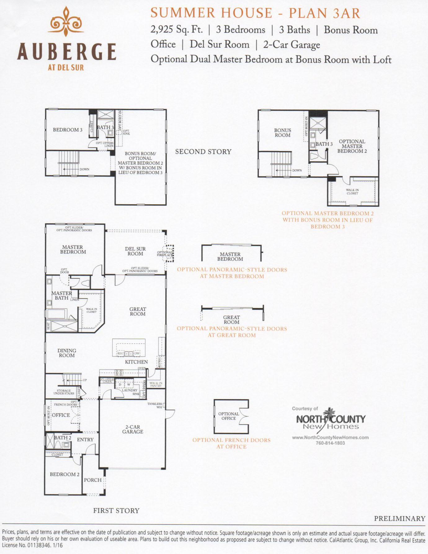 Auberge at del sur summer house floor plans north county for New home floor plans